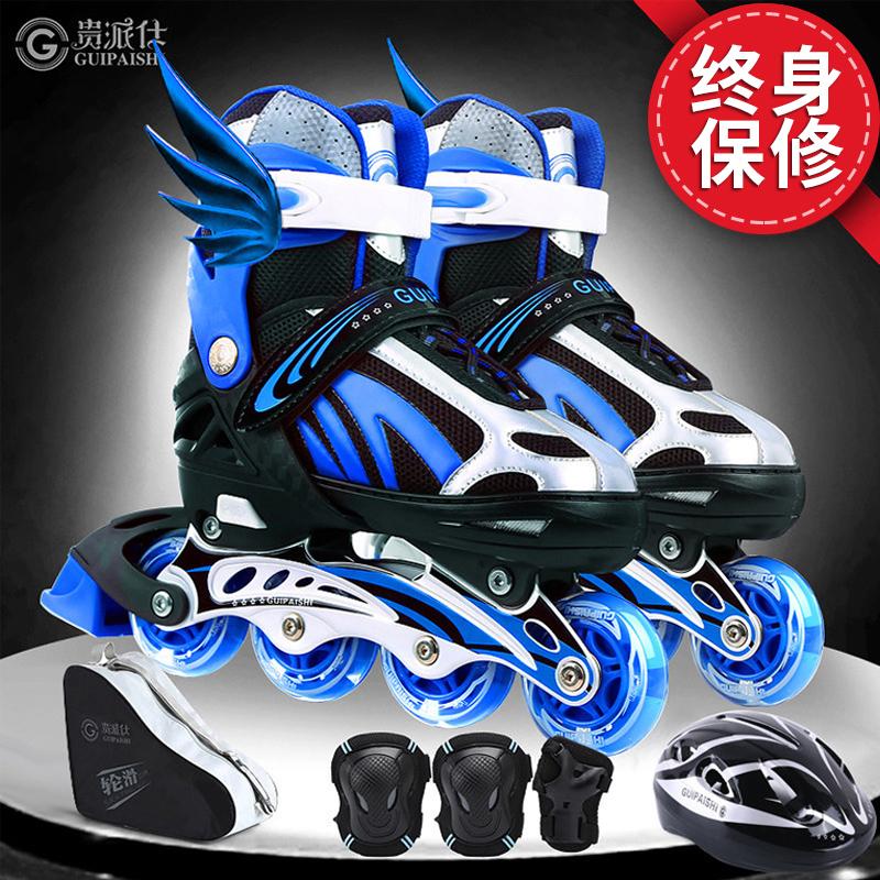 溜冰鞋儿童全套装旱冰滑冰鞋轮滑鞋可调节男童女童初学者成年专业