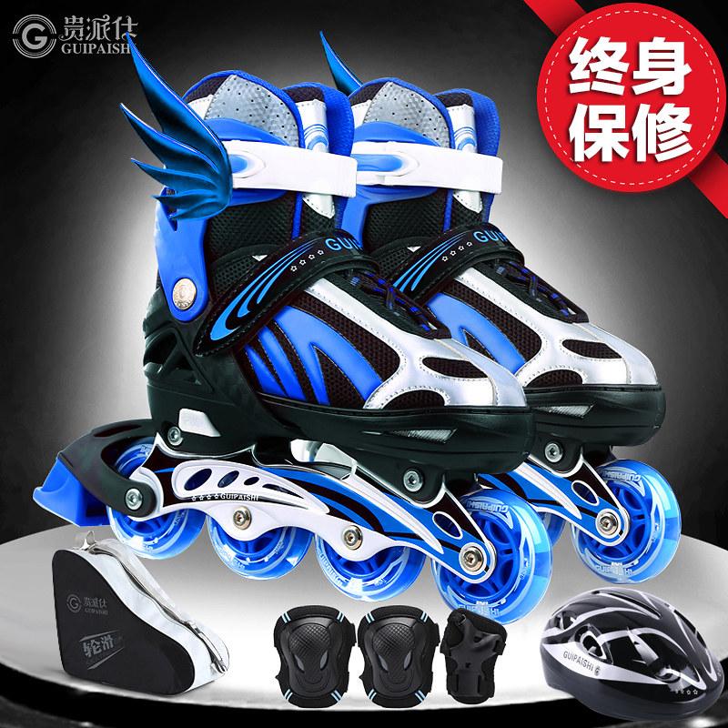 贵派仕溜冰鞋儿童全套套装旱冰轮滑鞋男童女初学者中大童可调成年