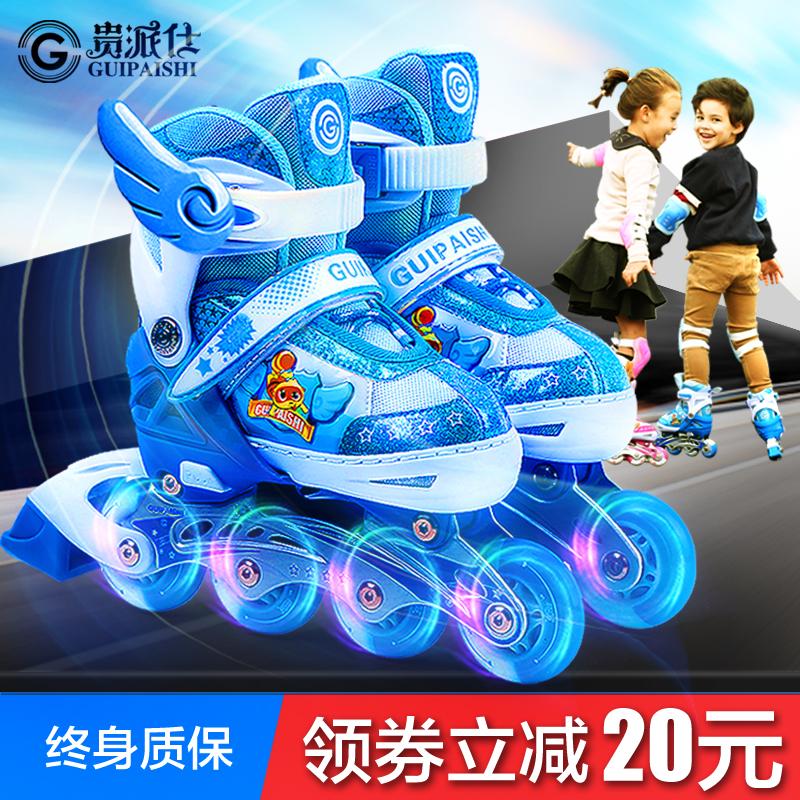 贵派仕溜冰鞋儿童全套装男女直排轮旱冰轮滑鞋初学者3-5-6-8-10岁