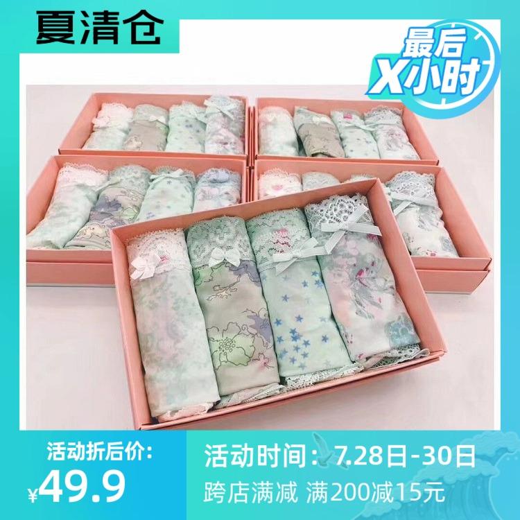 4 pack mail pinkgirl gift box silk slip lace girl milk ice underwear ultra thin low waist pure cotton crotch
