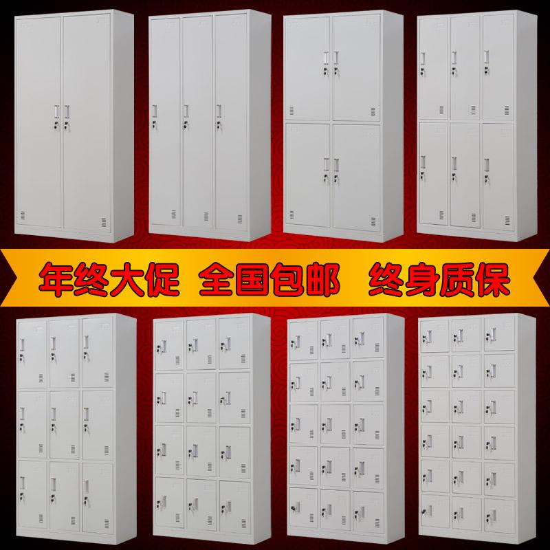 Сталь шкафчик член работа хранение кабинет комната с несколькими кроватями гардероб больше дверь шкафа железный лист кабинет блокировка депозит пакет кабинет обувной чаша депозит релиз кабинет