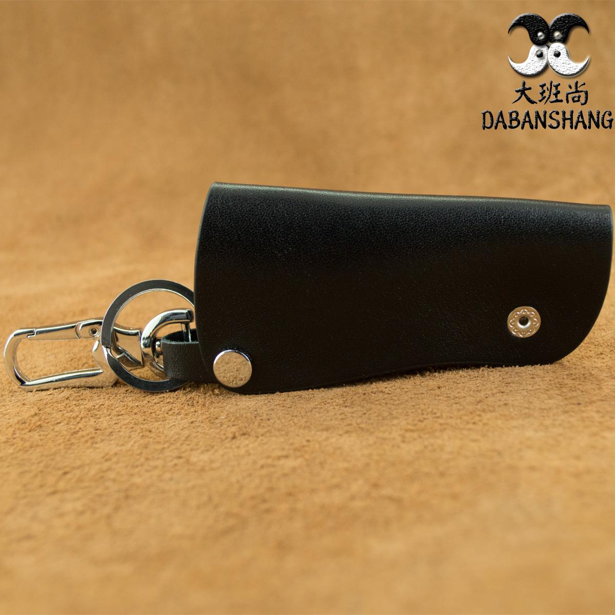 新真皮汽车钥匙包套直板专用于JEEP指南者钥匙套吉普牧马人自由光