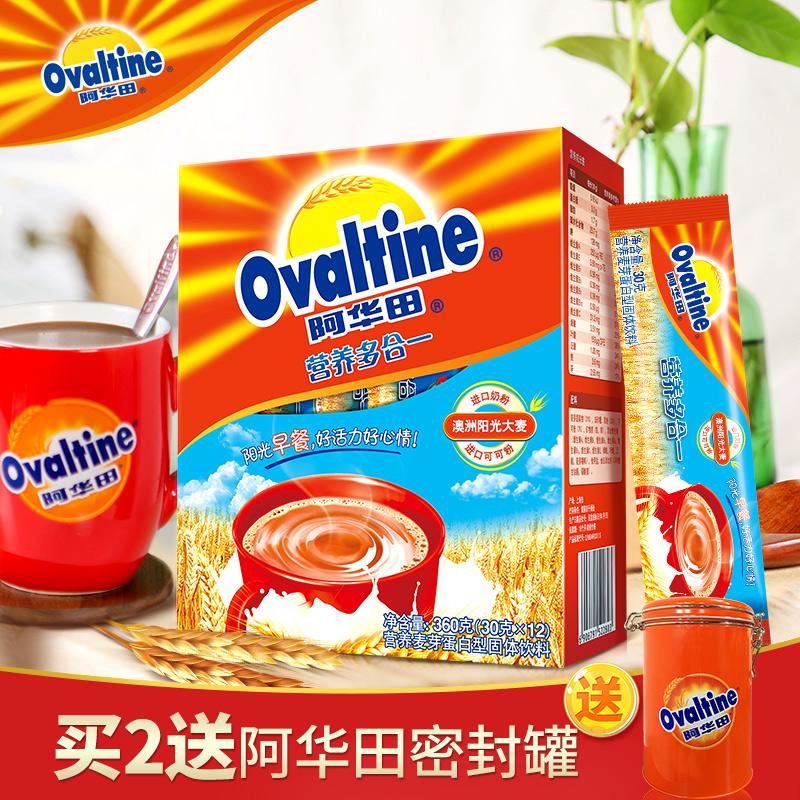 Овальтин кокосовый порошок питание все-в-одном пакет Холодный шоколад Мгновенный порошок какао-порошка 30 г * 12