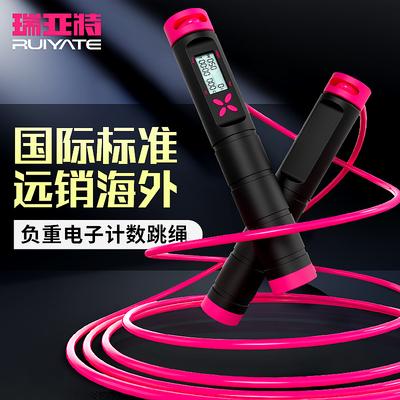 减肥跳绳女性健身运动燃脂专用跳神电子计数器专业绳钢丝负重无绳