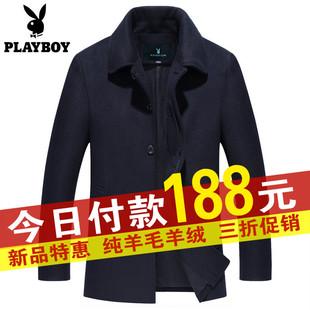 花花公子秋冬季新款男士中老年毛呢外套夹克男装翻领加厚羊绒大衣