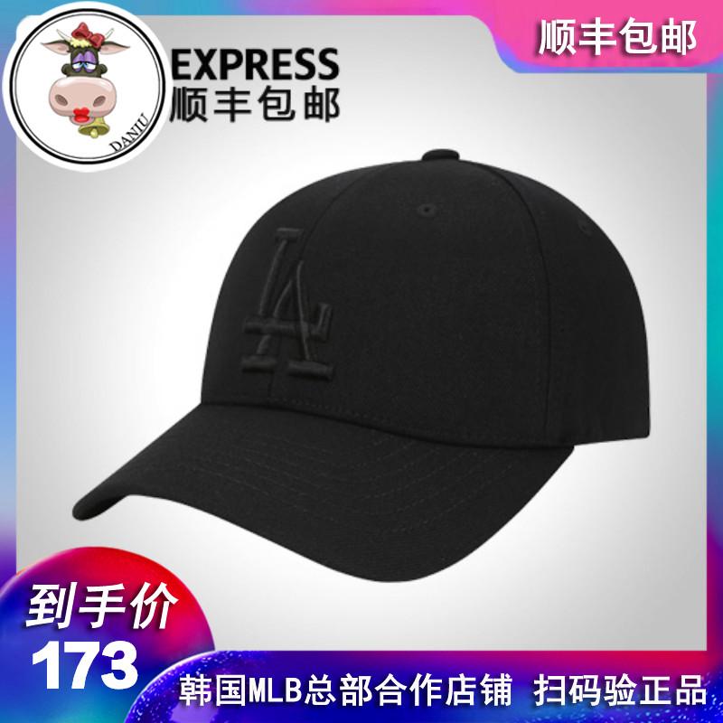 【大牛韩代】韩国正品MLB洋基队男女款棒球帽遮阳帽鸭舌帽纯黑色178.00元包邮