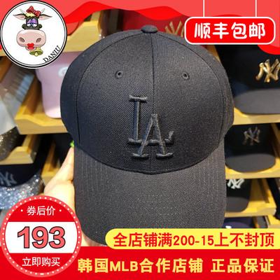 【大牛韩代】韩国新款MLB棒球帽时尚休闲帽子LA道奇队全黑可调节
