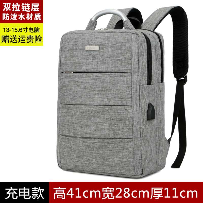 Business backpack mens backpack large capacity 15.6-inch 14 computer bag Korean female travel student rechargeable bag