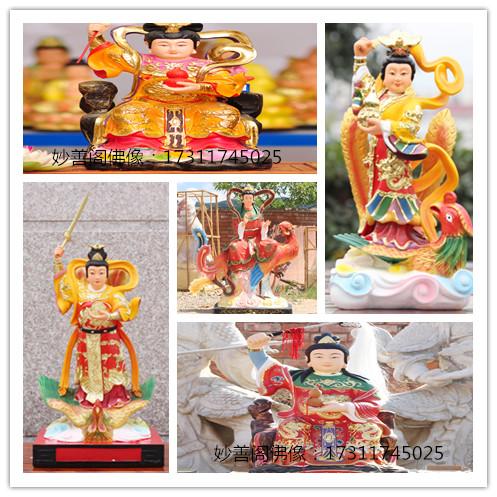 Статуи идолов Артикул 605539106784