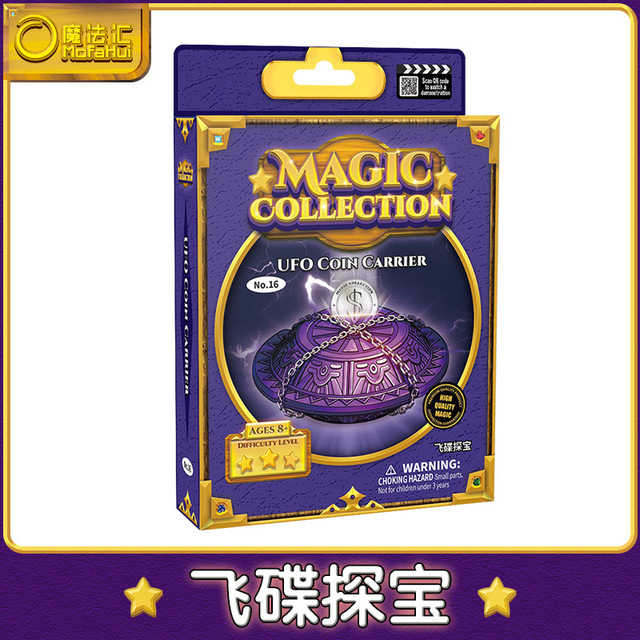 Magic collection childrens close range props moonlight treasure box puzzle toys stage performance magic flying saucer exploration