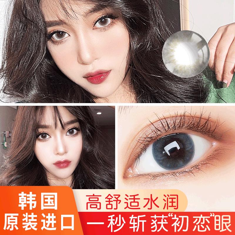可啦啦美瞳女正品大牌半年抛大小直径混血隐形近视眼镜韩国KLL99.00元包邮