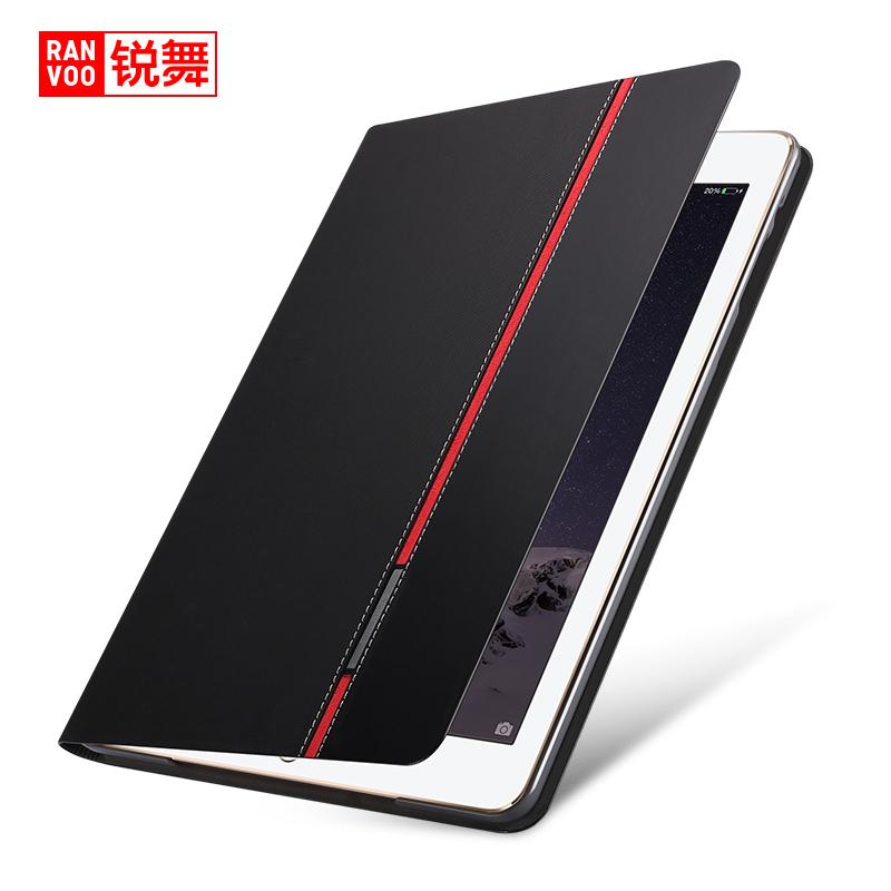 銳舞iPad mini2保護套mini4蘋果pad迷你3殼iapd平板min2愛派a143