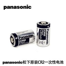 拍立得mini7s/8/25/50s/70/90/sp-1/210/W300专用电池CR2/5号电池