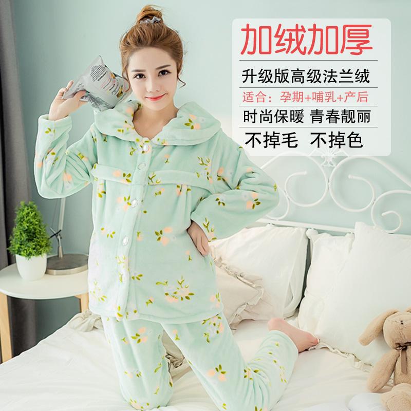 妊婦のパジャマの冬の金は厚い加絨の冬服をプラスして外に冬の妊娠の晩期のサンゴの絨の産後の哺乳月子の服を着ることができます。