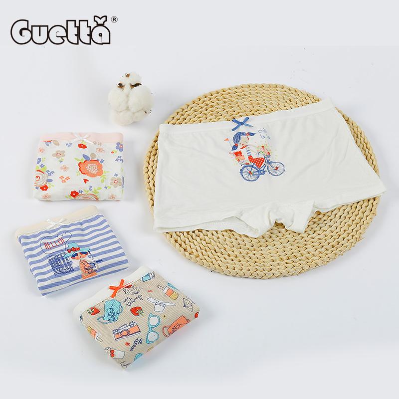 guetta平角女童莫代尔中大童短裤满99.00元可用64元优惠券