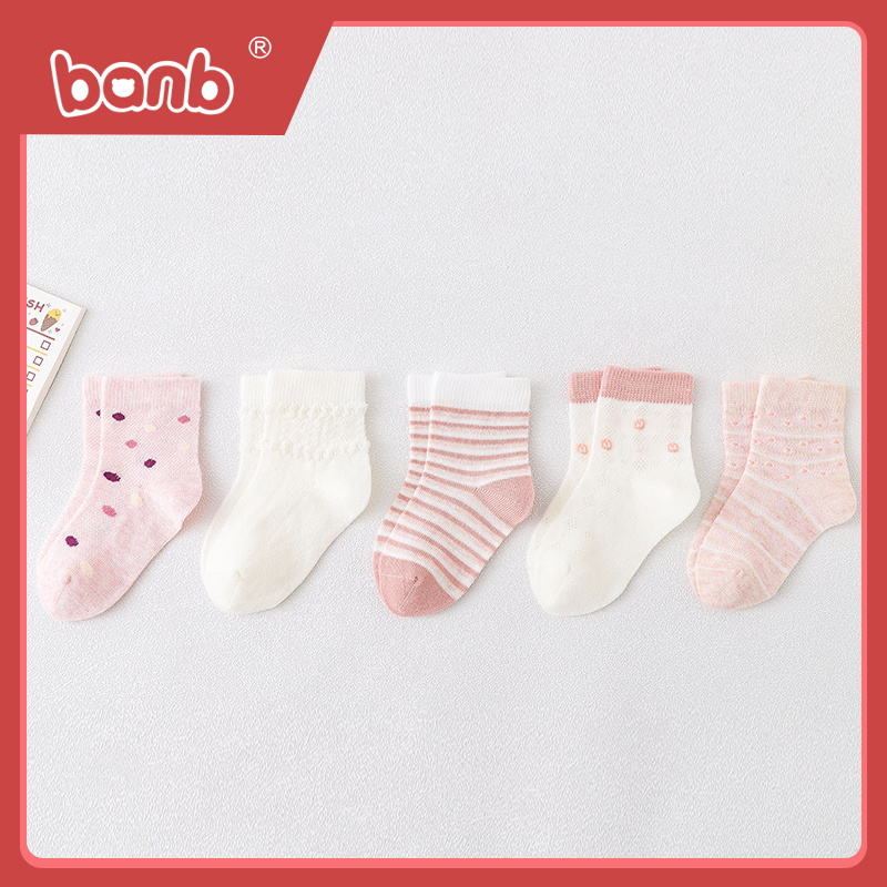 Bambi children's socks spring and autumn thin middle tube socks girls' baby socks 1-3-7-9-14-year-old children's pure cotton
