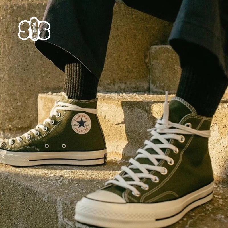 (用100元券)【s o s】Converse1970s军绿三星标高低帮帆布鞋162060c 1