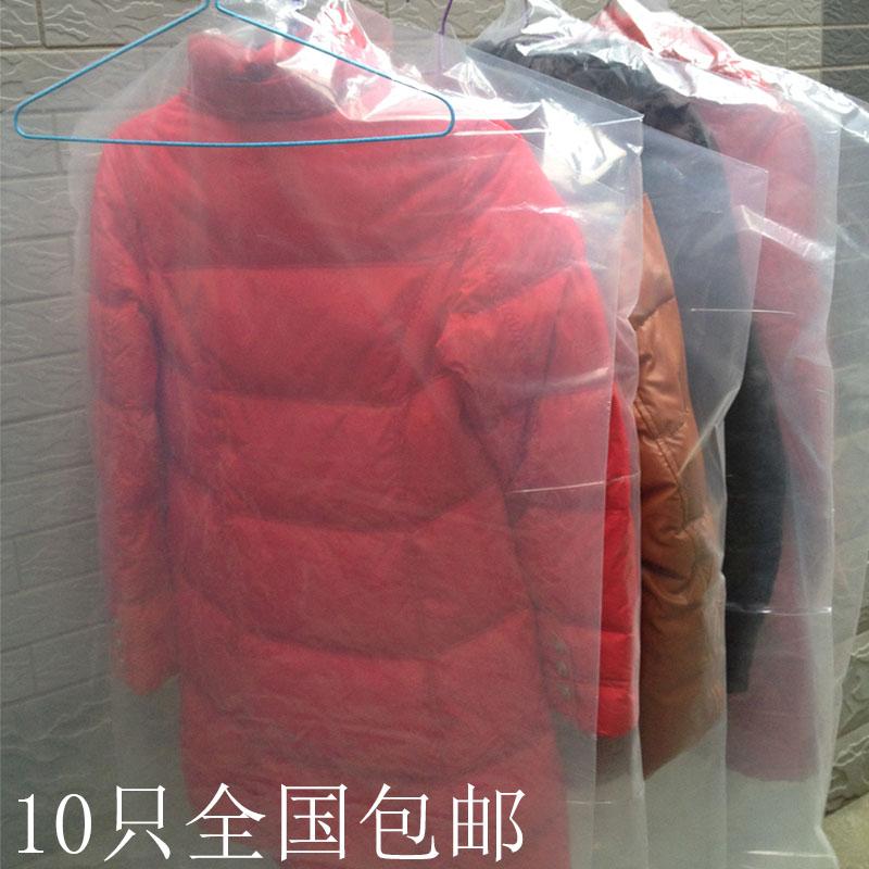 クリーニング店の厚い防塵袋と透明な服と湿気を防ぐビニール袋のスーツカバー。水洗いコートのカバー。