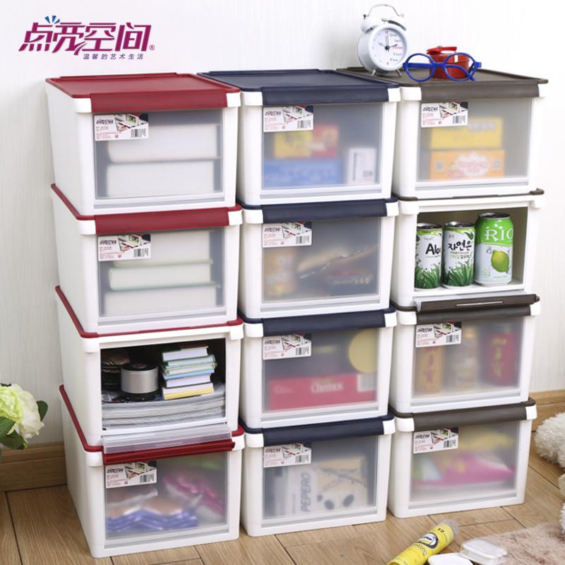 儿童玩具侧开式收纳箱塑料衣服整理箱宝宝零食储物箱子有盖