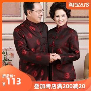 中国风中老年唐装男情侣装婚礼外套中式老人过寿生日寿宴衣服秋冬