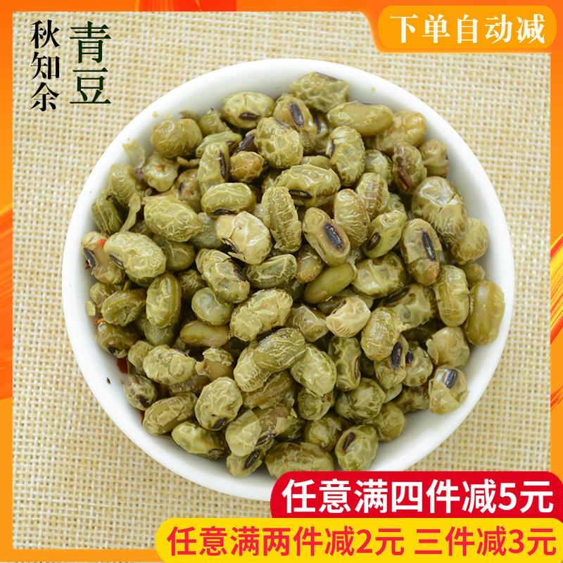 临安农家特产卤煮五香青豆多味水煮炒青豆独立小包装毛豆零食500g