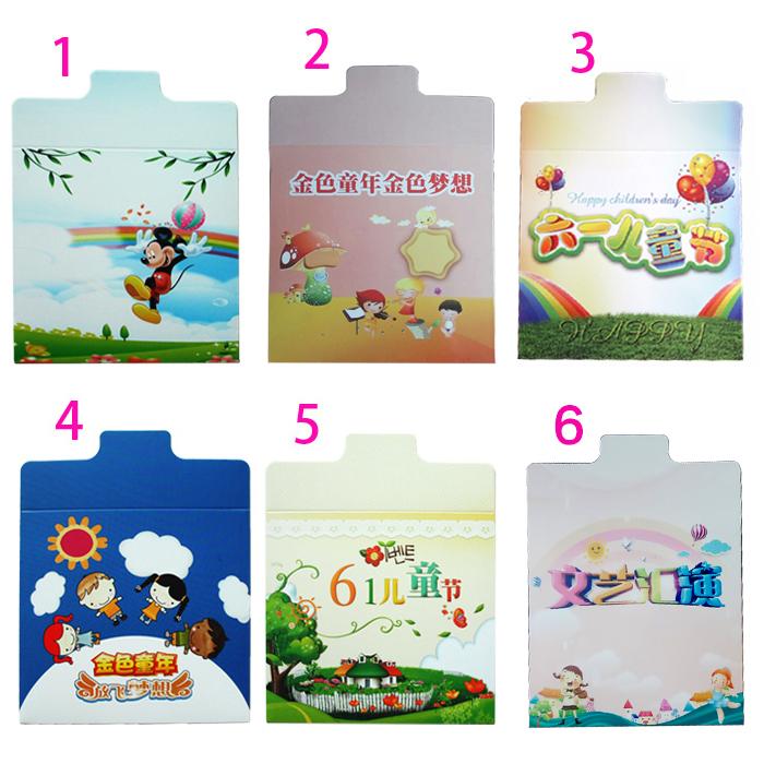 儿童光盘纸袋六一DVD纸袋六一光盘袋 儿童光碟纸袋儿童DVD纸袋
