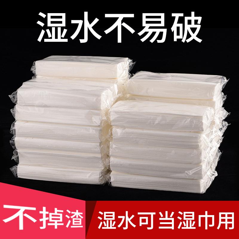 汽车用纸巾包车载纸巾盒餐巾纸巾替换装车内车上用抽纸专用薄卫生