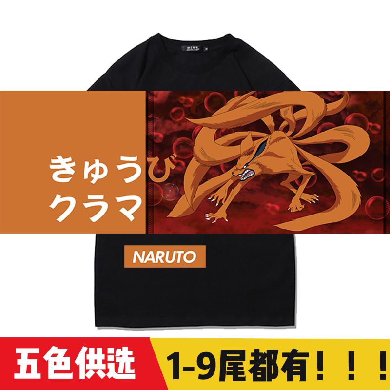 一尾至九尾�F集合印象TEE火影忍者�名T恤日系漫��周�短袖衣服男
