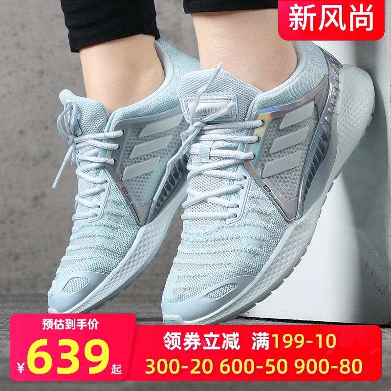 阿迪达斯男鞋女鞋2020夏季新款清风情侣鞋轻便休闲鞋跑步鞋EF2013图片