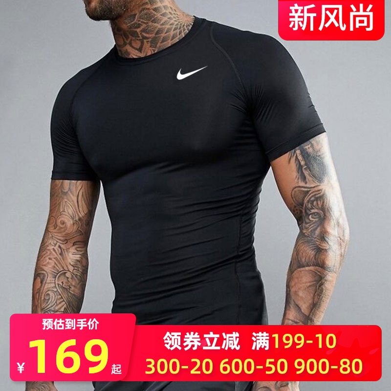 Nike耐克pro紧身衣短袖T恤速干衣健身男训练服透气篮球足球运动衣图片