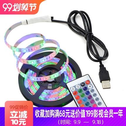 led灯带5V高亮2835USB灯带 流水跑马模型机箱DIY防水RGB三色灯条