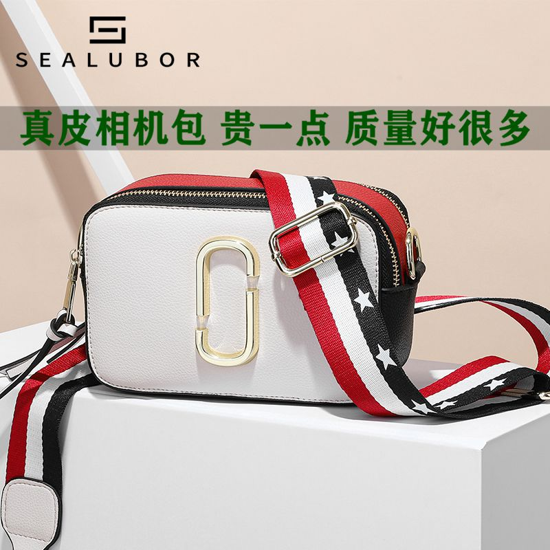 Hilenburg leather camera bag womens new 2020 net red fashionable fashion versatile straddle shoulder wide shoulder strap MJ