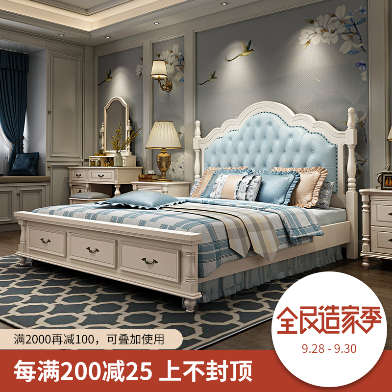 American bed solid wood bed 1.8m European bed double bed master bedroom light luxury bed modern simple wedding bed white furniture