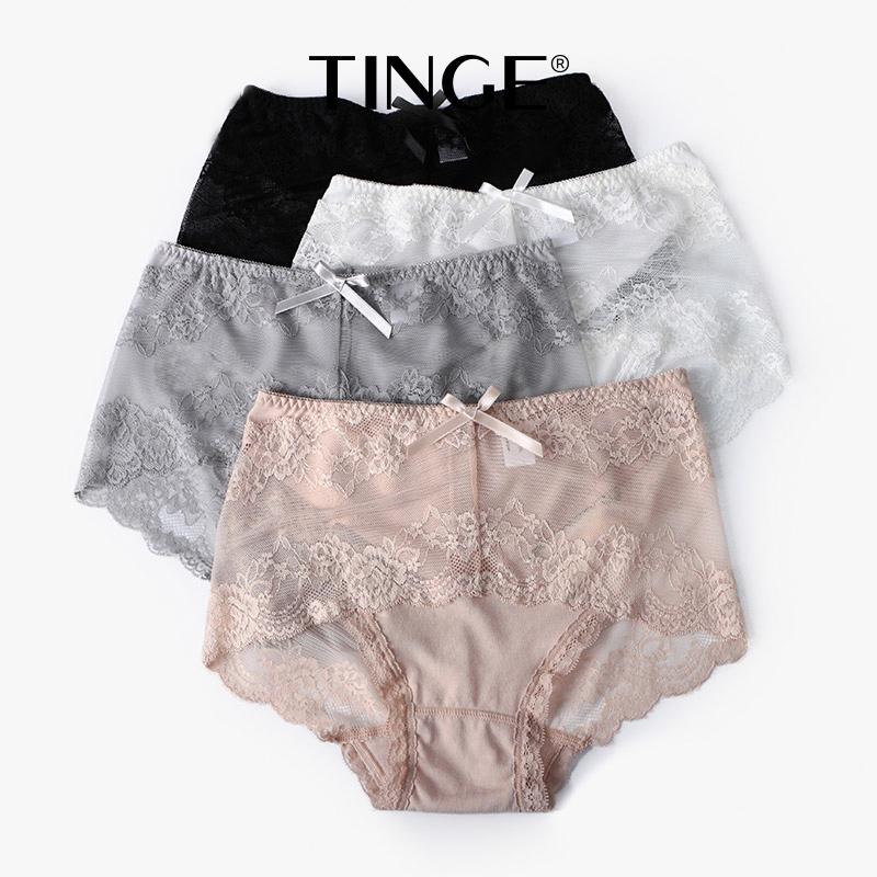 3条性感蕾丝纯棉裆无痕高腰三角裤69.90元包邮
