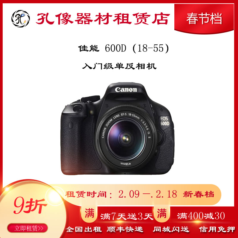 Фотокамеры Артикул 575492198811