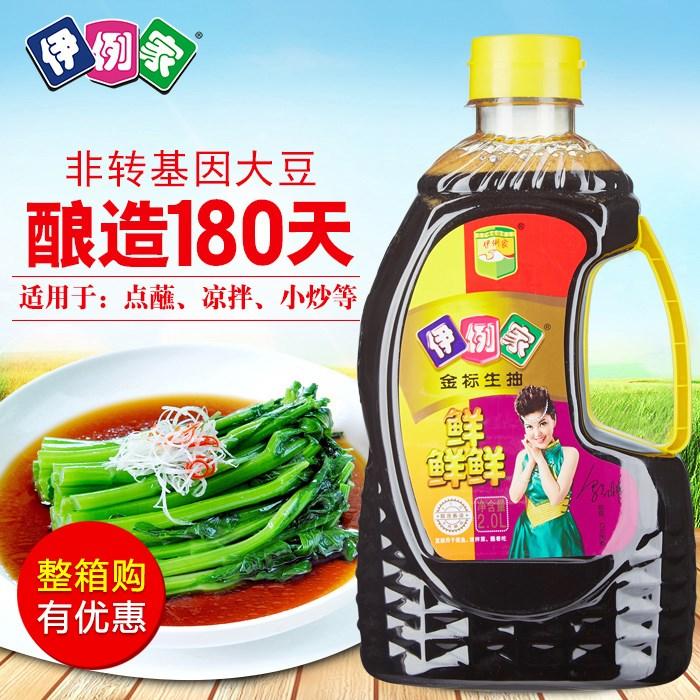 伊例家金标生抽2L黄豆酿造生抽酱油炒菜凉拌火锅厨房调料调味品