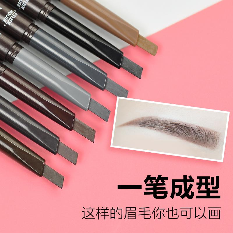 【大白】韩国正品代购ETUDE HOUSE爱丽小屋自动双头旋转眉笔图片