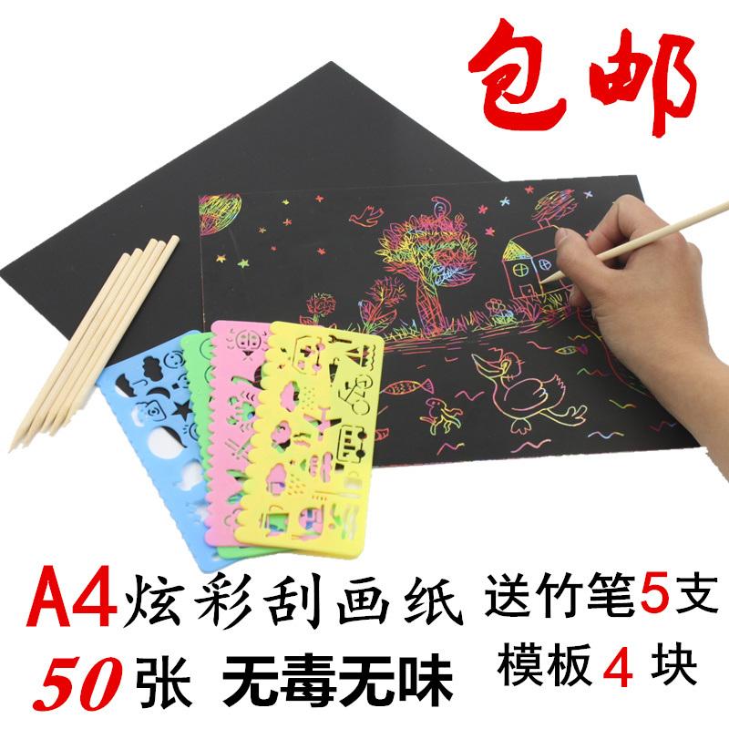 Аутентичные без яд A4 царапина живопись бумага ребенок студент ручной работы DIY царапина живопись яркий бесплатная доставка царапина живопись бумага 50 чжан