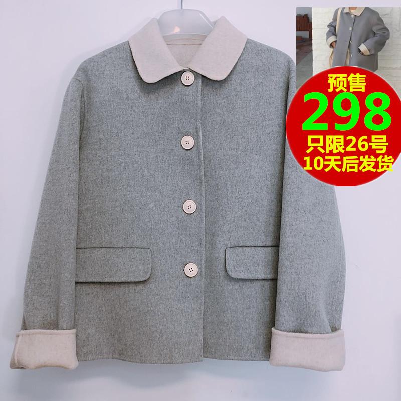 18年新品韩国东大门双面手缝羊绒羊毛大衣毛呢外套短款双色西服女