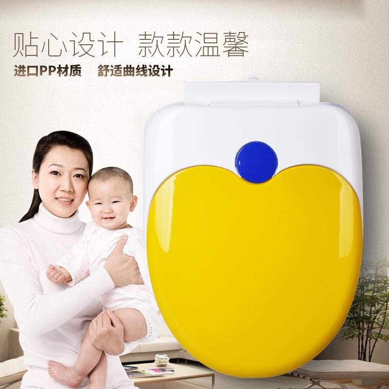 Общий цвет картина обложка человек ребенок U тип V тип туалет обложка ребенок туалет крышка утолщённый страх бросать спуск