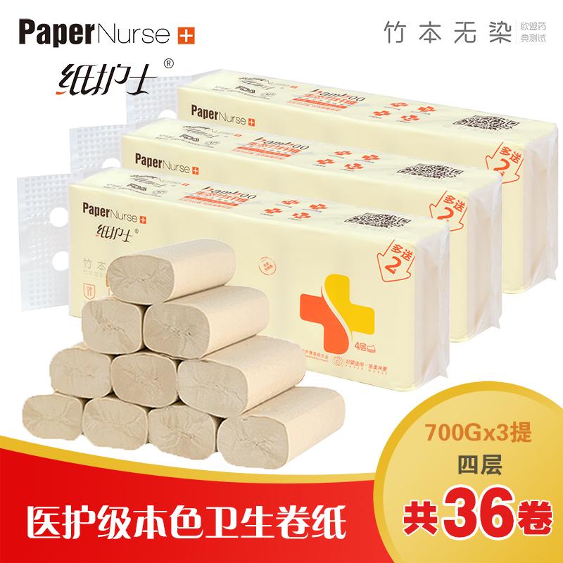 紙の看護師は紙ののりを巻く本色のトイレットペーパーの母子用紙700 gx 3を持っています。全部で36巻が郵送されています。