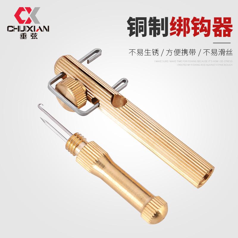 Прибор для завязывания крючков Артикул 599163764086