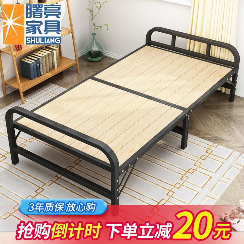 午休1.2米实木单人床家用折叠床