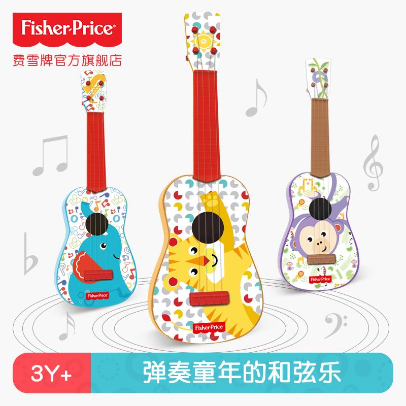 Детские гитары Артикул 601414091938