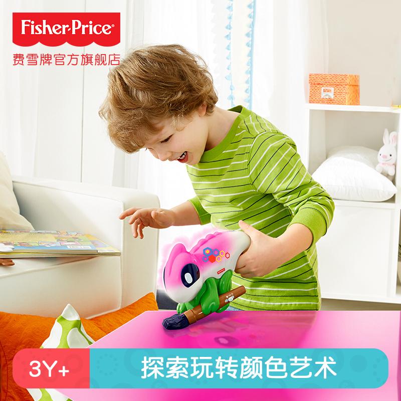 费雪探索魔幻变色龙 智能学习颜色认知颜色 早教益智玩具FBW67