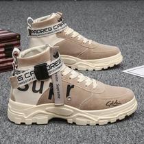 秋冬季馬丁靴男鞋子潮流男士靴子韓版百搭高幫工裝靴加絨保暖棉鞋