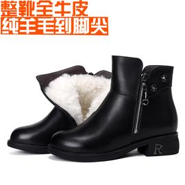 皮毛一体女短靴冬季粗跟防滑女棉靴大码妈妈鞋真皮羊毛女棉鞋加厚