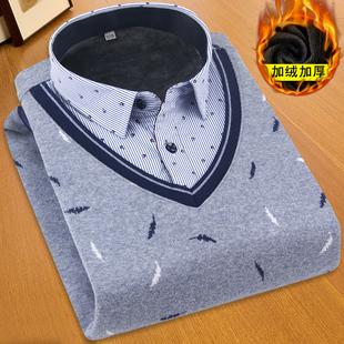 冬季假两件保暖衬衫加绒加厚男士长袖衬衣修身休闲针织衫套头毛衣