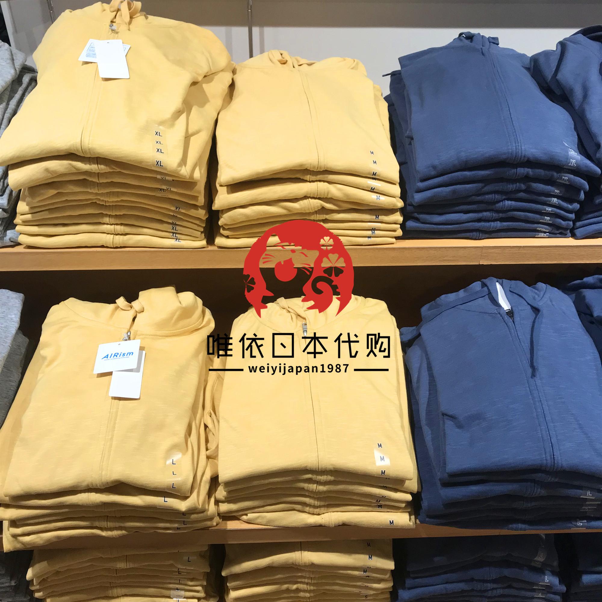 防紫外线隔离棉质薄款UPF40年新款优衣库男士防晒衣19日本本土
