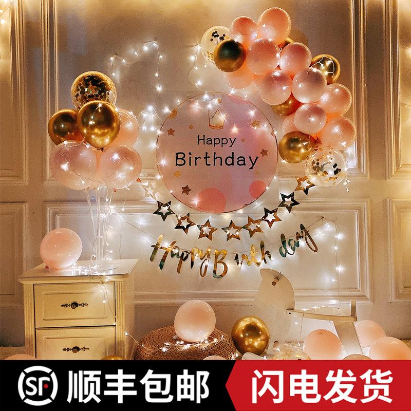 生日布置儿童场景派对装饰背景墙男女宝宝满月百天一周岁气球套餐